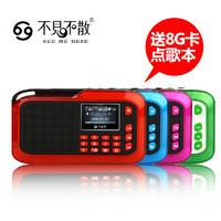 free shipping Lv390 portable audio card radio mini speaker mp3 zone player