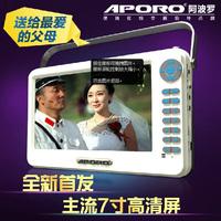 Apollo a718 7 hd video player high power amplifier