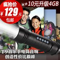 Glare flashlight t9 music audio card sports bicycle small speaker ride