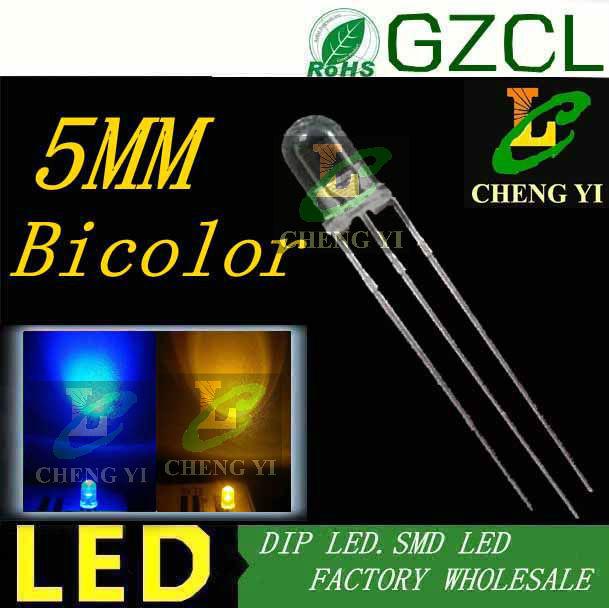 Alibaba supplier 5mm multicolor led Yellow&blue dip led Y2.0-2.3V B3.0-3.5V(CE&Rosh)(China (Mainland))
