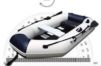 wholesale kayak/fishing boat pvc/inflatable boat/fishing boat/kayak fishing/ inflatable kayak/barco/kayak canoe/seahawks