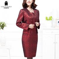 Women's banquet lady hood winter twinset dress  Free shipping