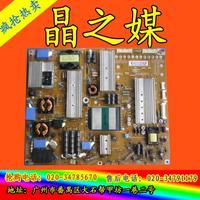 Free shipping original  board EAX62865401 / 8 EAY62169801