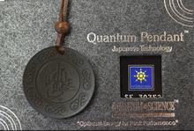 quantum pendant price