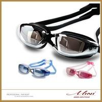 Free Shipping High quality Men Women Swim Goggles water-proof, antifog Eyewear