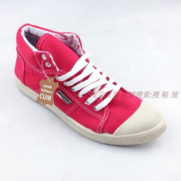 Женская обувь Холст женщин обуви les