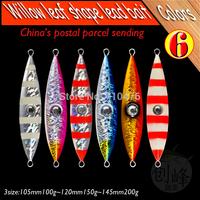 Free Shipping Willow-shaped cyclops lead fish mustad hook 118mm 100g/135mm 150g/158mm 200g/ Laser-3/pcs(Luminous Laser)