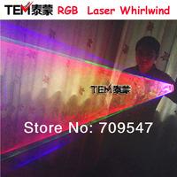 RGB Laser Whirlwind. Multicolour Laser Vortex .Laser Man stage supplies LED Laser gloves nightclub performances dedicated