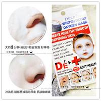 Free shipping Carrey whitening detox oxygen mask magic oxygen bubble mask whitening moisturizing detox
