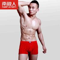 Modal panties male fashion red print sexy mid waist boxer panties