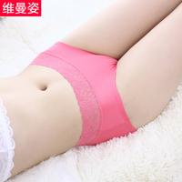 Women's low-waist bamboo fibre solid color decoration lace panties