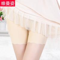 Seamless safety pants anti emptied panties