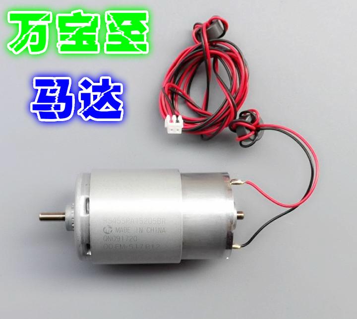 News Info Diy Wind Generator Dc Motor