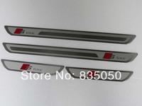 door sill for 2009-2013 audi A3 A4 A5 A6 A7 A8 Q5 Q7 Protectors Scuff
