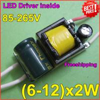 5pcs/lot6-12X2WLED lamp Iside driver12W inside driver15.18WLEDlamp driver85-265Vinput forE27E4lamp quality freeshippingZYE6-12-2