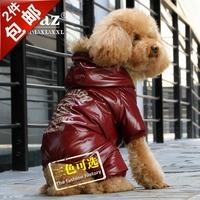 2 da13085 clothes autumn and winter pet clothes winter teddy