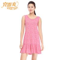 2014 summer women's print wide shoulder home skirt viscous fibre elastic cotton ammonia sleepwear