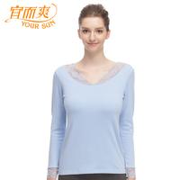 Top women's ultrafine modal big peach shirt sexy lace deep v neck shirt basic underwear