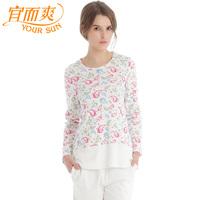 Women's long-sleeve cotton print cotton autumn and winter super soft breathable skin-friendly lounge set