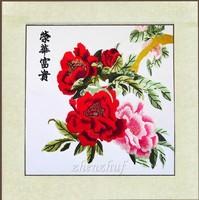 Suzhou embroidery handmade soft finished products decorative painting paintings suzhou embroidery peony crafts gift