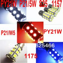 C- 2PCS PY21W P21/5W S25 BAY15D 1157 27SMD 5050 LED bulb White/Red lamp car brake lights rear lights stop lights(China (Mainland))
