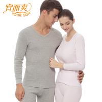 Foundation ultra-thin underwear male female V-neck o-neck underwear cotton soft basic long johns long johns set