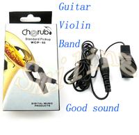 Аксессуары для скрипок Cherub 10 WCP-60V