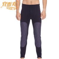 Men's thickening warm pants plus velvet super soft breathable skin-friendly kneepad smd thickening warm legging