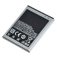 New 2014 1650MAh EB-F1A2GBU battery For Samsung Galaxy S2 SII I9100 High quality battery FREE SHIPPING