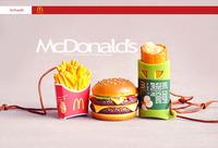 Free shipping 1:2 big mac hamburger french fries+apple pie decoration / Pendant