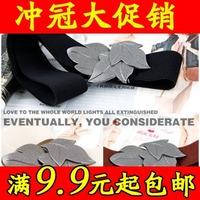 B083 fashion decorative pattern thin belt flower graphic patterns women's metal buckle elastic belt