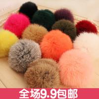 wholesale ! multicolour . rabbit fur ball pompon bag mobile phone bag,Key chain, can replace the accesories