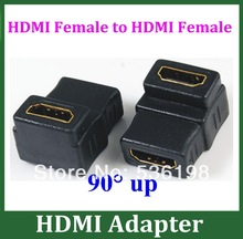 cable extender promotion