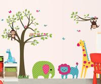 Lovely blooms zoo nursery children's room decorative wall stickers Kids Vinyl Sticker Home Decoration 95cmX130cm FreeShipping