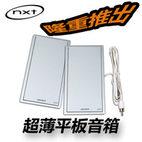 Nxt wall-mounted passive speaker audio ultra-thin speaker flat panel speaker sticker a pair of