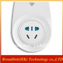 control socket promotion