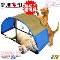 Sportpet diy combination of a cat elastic cat rainbow toy cat jumping cat scratch board