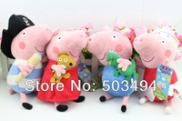 Free shipping 4PCS/set 9inch 23CM Peppa pig plush Peppa and George Ballerina Peppa and Pirate Geogre toy best gift