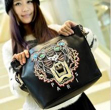 animal handbag promotion