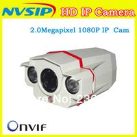 NVSIP Waterproof Onvif 2MP Full HD 1080P 1920x1080 25fps Network IP Camera Outdoor Security webcam
