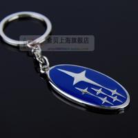Subaru SUBARU emblem car stereo keychain key ring key chain logo