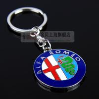 Alfa romeo metal emblem car stereo keychain key ring key ring