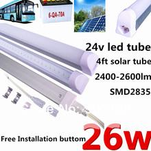 solar heat lamp price
