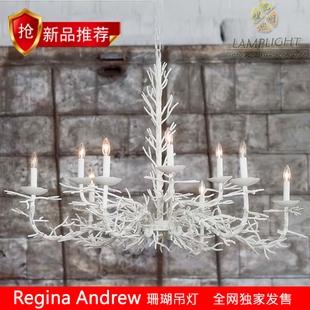 American style pendant lamp personalized white wrought iron pendant light lamp(China (Mainland))