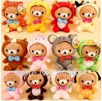 Free Shipping 12pcs/lot 7'' New Rilakkuma Dolls Wearing Zodiac Mascot Costumes,Lovely Stuffed Animal Dolls For Gift & Promotion