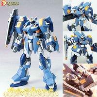 model building 1/144 SEED high HG 44 blue star gazer duel up to send stents Gundam robot model building toys 13cm