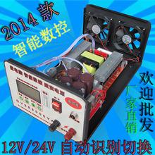 popular automatic inverter