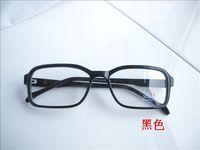 wholesale Free shipping Fashion non-mainstream plain glass spectacles vintage glasses frame vampish plain mirror 9379  5pcs