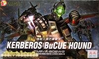 model building 1/144 SEED high HG 46 three head hell hounds Baku black head felhunter Gundam robot model building toys 13cm
