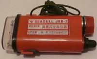 Jsb-2 dual flash photophora life-saving